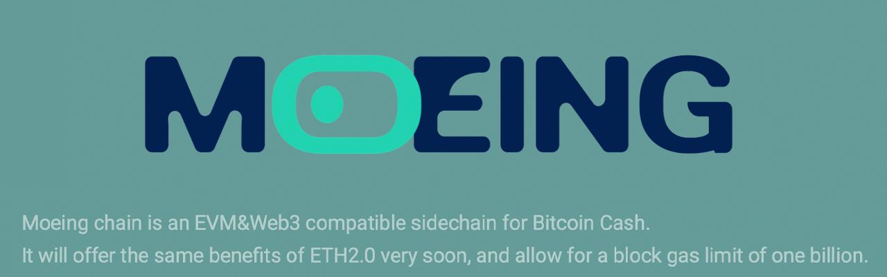 Un Sidechain compatible Ethereum et Web3 arrive sur Bitcoin Cash